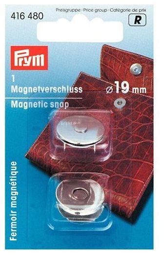 Prym - Magnetic latch - 19 mm - Silver