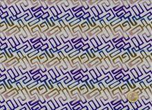 Dan Bennett - Premier Lord Maze - Purple